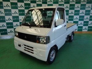 ミニキャブトラック VX-SE 4WD 5MT《売約済》