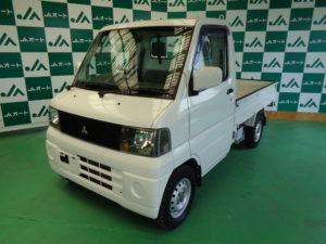 ミニキャブトラック VX-SE 4WD 5MT 《売約済》